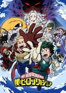My Hero Academia season 4 ซับไทย