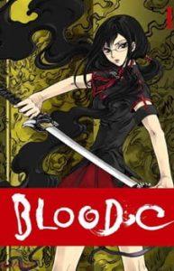 Blood C บลัด-ซี ซับไทย