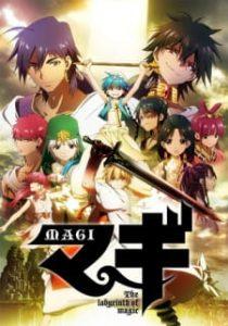 Magi The Labyrinth of Magic เมไจ อาละดินผจญภัย ภาค 1 พากย์ไทย