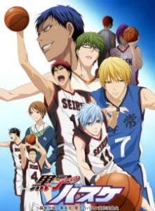 Kuroko no Basket คุโรโกะ โนะ บาสเก็ต ภาค1 ตอนที่ 1-25 พากย์ไทย