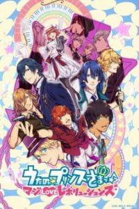 Uta no Prince-sama Maji Love Revolutions ซับไทย