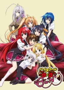 High School DxD BorN ซับไทย