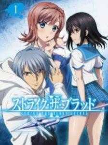 Strike the Blood SS2 OVA สายเลือดแท้ที่สี่ ภาค2 ซับไทย