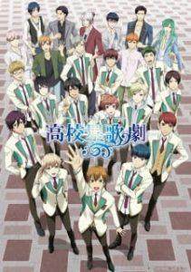 High School Star Musical ภาค2 ซับไทย