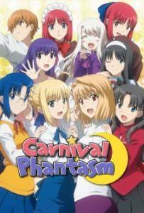 Carnival Phantasm ซับไทย