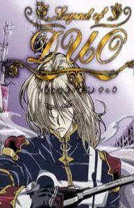 Legend of DUO ซับไทย