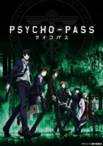 Psycho-Pass ss1 ไซโค พาส ถอดรหัสล่า ภาค1 พากย์ไทย