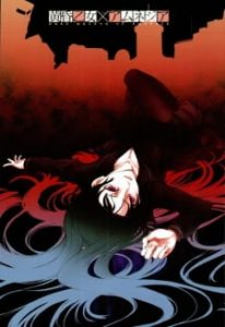 Dusk Maiden Of Amnesia คนสืบผี พากย์ไทย