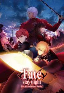 Fate stay night Unlimited Blade Works พากย์ไทย