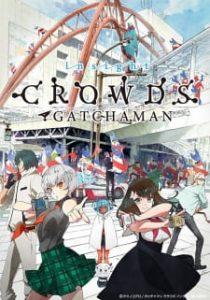 Gatchaman Crowds Insight ขบวนการ กัชช่าแมน ภาค2 ซับไทย