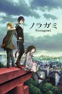 Noragami โนรางามิ เทวดาขาจร ภาค1 ซับไทย