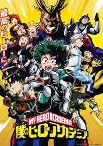 My Hero Academia ss1 มายฮีโร่ อคาเดเมีย ภาค1 ซับไทย