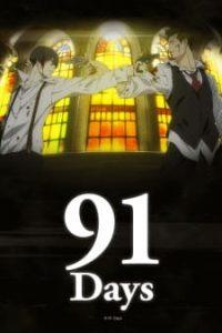91 Days ซับไทย