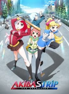 Akiba's Trip The Animation ซับไทย