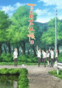 Natsume Yuujinchou Roku นัตสึเมะกับบันทึกพิศวง ภาค6 ซับไทย
