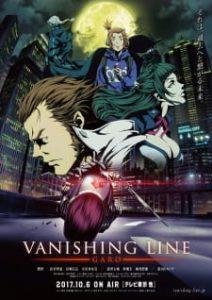 Garo – Vanishing Line ซับไทย