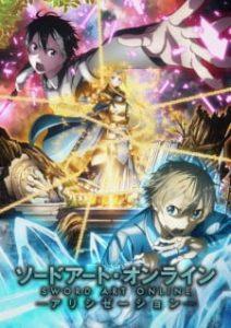 Sword Art Online Alicization ซอร์ดอาร์ตออนไลน์ ภาค 3 ซับไทย