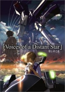 Voices of a Distant Star เสียงเพรียกจากดวงดาว (Movie) พากย์ไทย