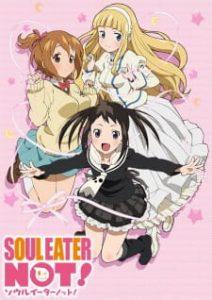Soul Eater Not โซลอีทเตอร์ น็อต ซับไทย