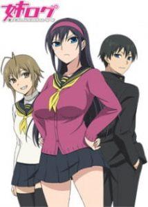 Ane Log OVA เจ๊ครับอย่าคิดลึก ซับไทย
