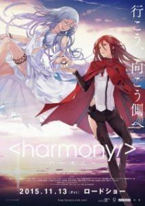 Harmony (Movie) ซับไทย