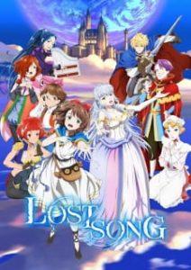Lost Song บทเพลงที่หายไป ซับไทย
