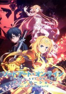 Sword Art Online Alicization War of underworld ซอร์ดอาร์ตออนไลน์ ซับไทย