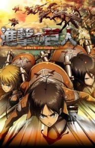 Attack on titan ผ่าพิภพไททัน ภาค 1 พากย์ไทย