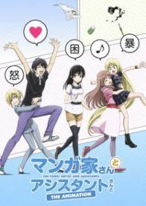 Mangaka-san to Assistant-san to นักเขียนสุดป่วนกับผู้ช่วยสุดแก่น พากย์ไทย