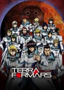 Terra Formars ภารกิจล้างพันธุ์นรก ภาค1 ซับไทย