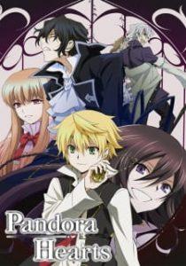 Pandora Hearts แพนโดร่า ฮาร์ท ซับไทย