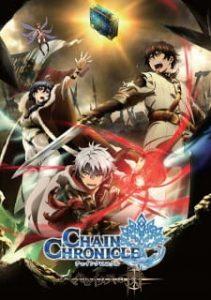 Chain Chronicle Haecceitas no Hikari ซับไทย