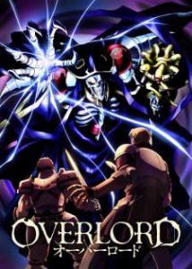 Overlord ss1 โอเวอร์ ลอร์ด จอมมารพิชิตโลก ภาค1 ซับไทย