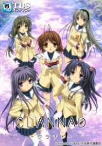 Clannad แคลนนาด ภาค1 ซับไทย