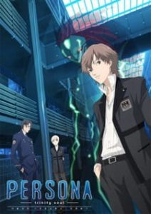 Persona – Trinity Soul สงครามเทพอสูร ซับไทย