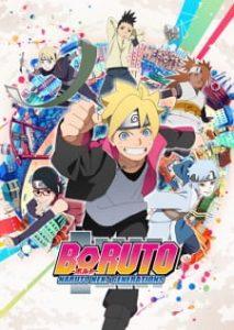 Boruto Naruto Next Generations โบรูโตะ ตอนที่ 1-218 ซับไทย